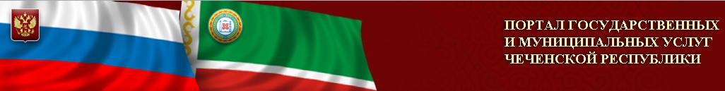 chechnya-uslugi