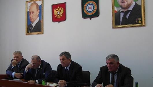 Чечня, Итум-Кали