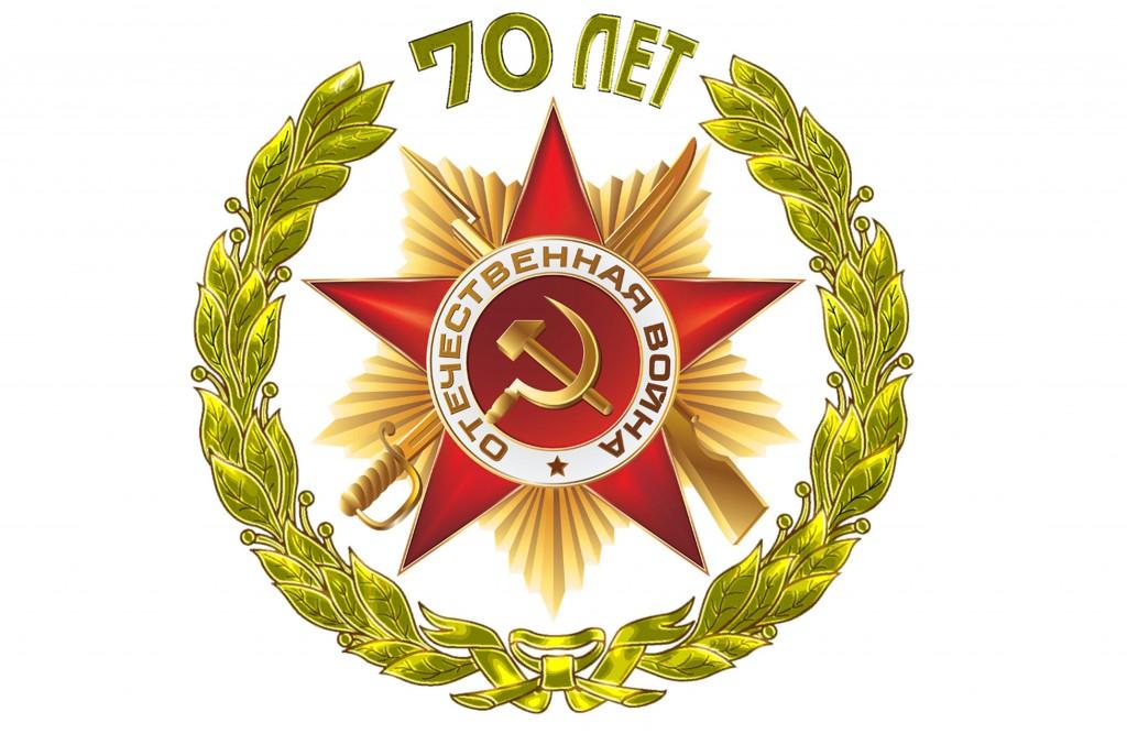 pobeda-70_let